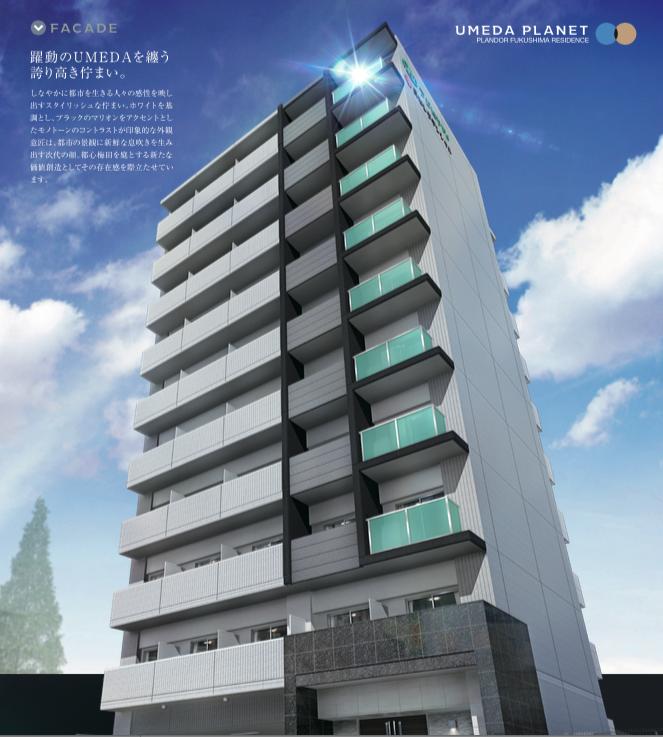 plandall_fukushima_residence01