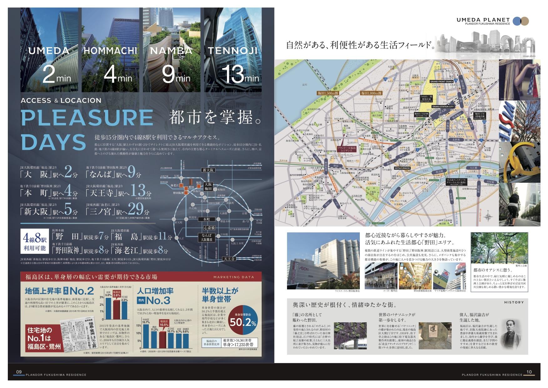 plandall_fukushima_residence03