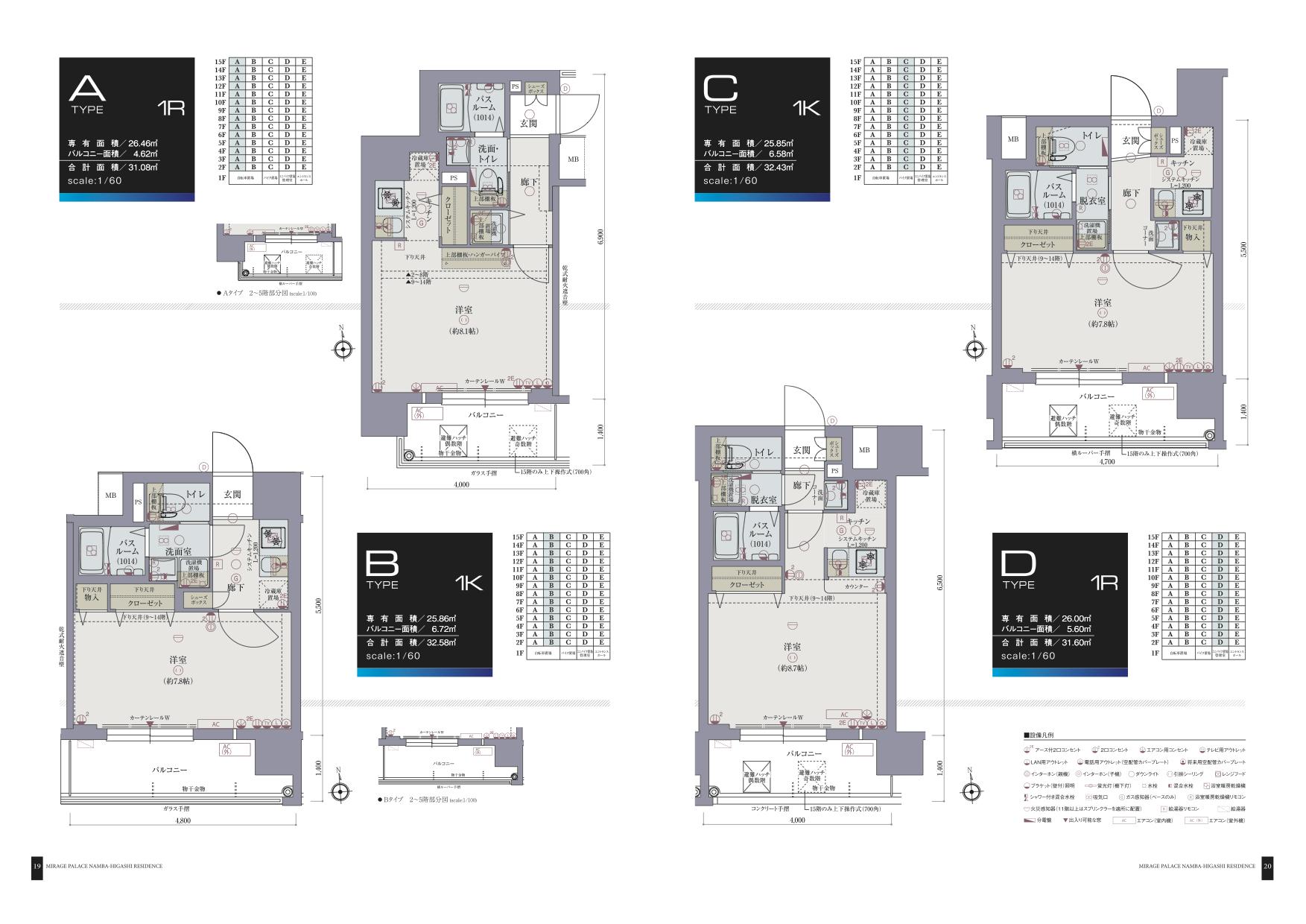 mirage_palace_nambahigashi_roomplan1